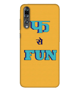 Huawei P20 Pro Fun mobile cover