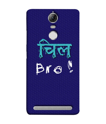 Lenovo K5 Note Chill Bro Mobile Cover