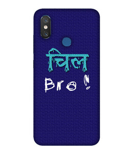 Xiaomi MI 8 Chill bro Mobile Cover