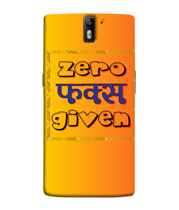 One Plus 1 Zero F's Given Mobile Cover