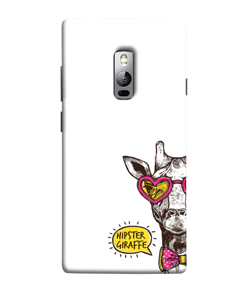 One Plus 2 Hipster Giraffe Mobile Cover
