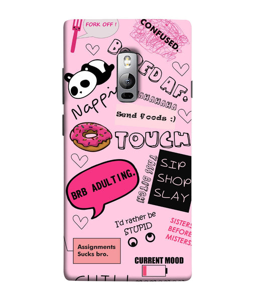 One Plus 2 Doodles Mobile Cover