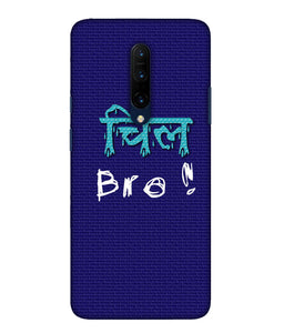 One Plus 7 Pro Chill Bro Mobile Cover