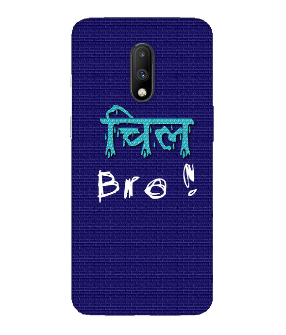 One Plus 7 Chill Bro Mobile Cover