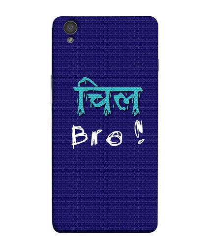One Plus X Chill Bro Mobile Cover
