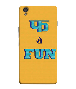 One Plus X Fun Mobile Cover