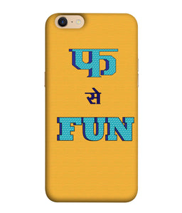 Oppo A57 Fun mobile cover