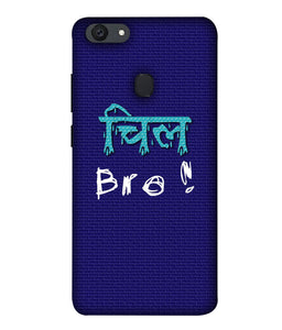 Oppo F5 Youth Chill Bro Mobile Cover