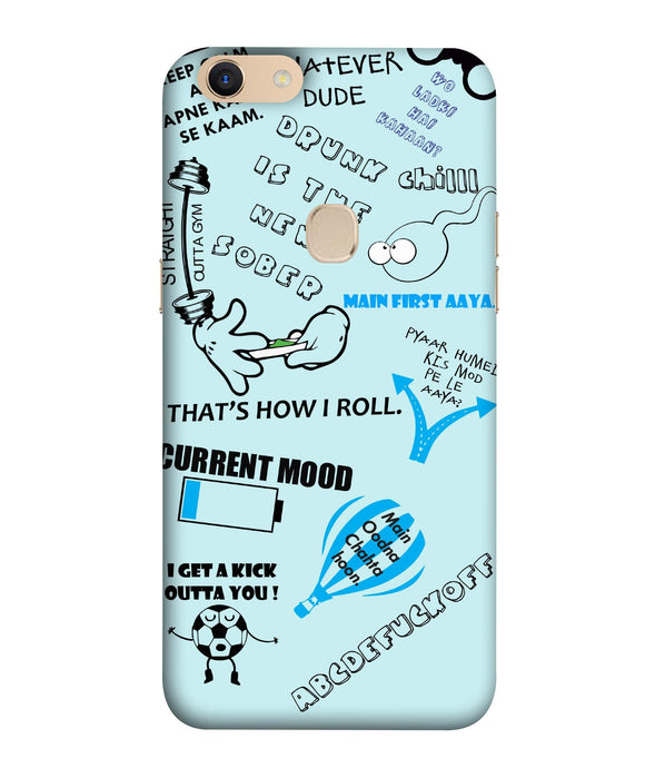 Oppo F5 Plus Doodle Mobile Cover