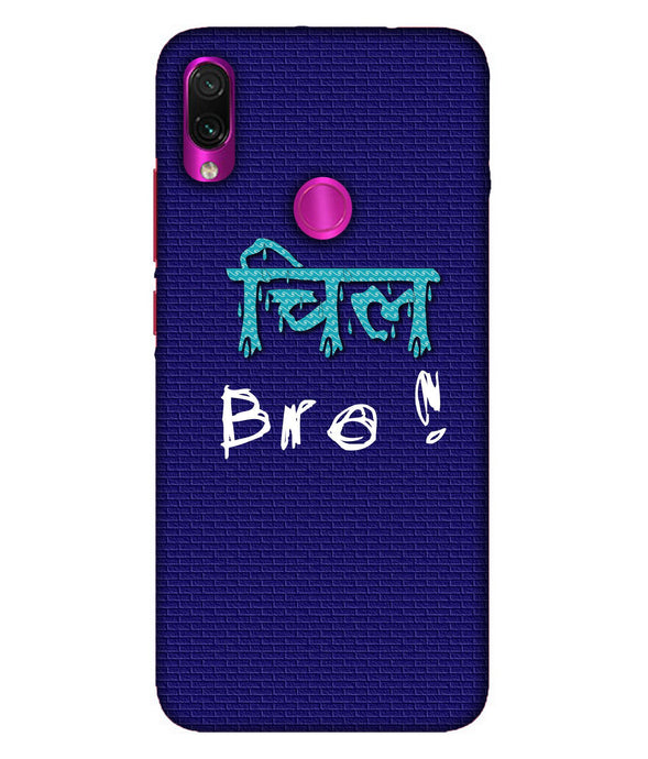 Redmi Note 7 Pro Chill Bro Mobile Cover