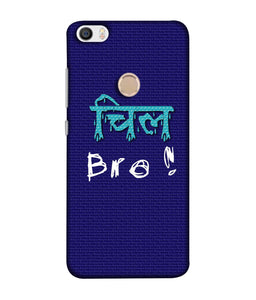 Redmi Max  Chill Bro Mobile Cover