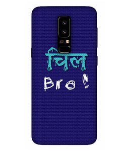 Samsung Galaxy A5-2018 Chill Bro mobile cover