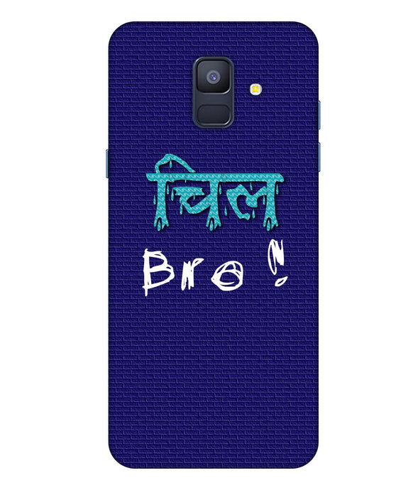 Samsung Galaxy A8 Star Chill Bro Mobile Cover