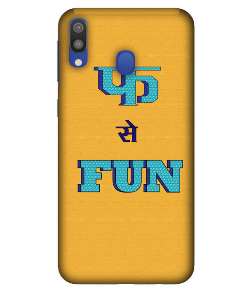 Samsung M20 Fun mobile cover
