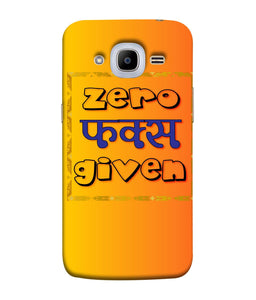 Samsung Galaxy J2-2016 Zero F's Given Mobile Cover