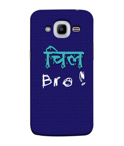 Samsung Galaxy J2-2016 Chill Bro Mobile Cover