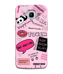 Samsung Galaxy J2-2016 Doodles Mobile Cover