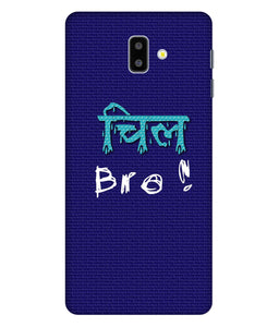 Samsung Galaxy J6 Chill Bro Mobile Cover