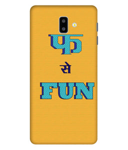 Samsung Galaxy J6 Fun Mobile Cover