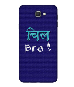 Samsung Galaxy J7 Prime Chill Bro Mobile Cover