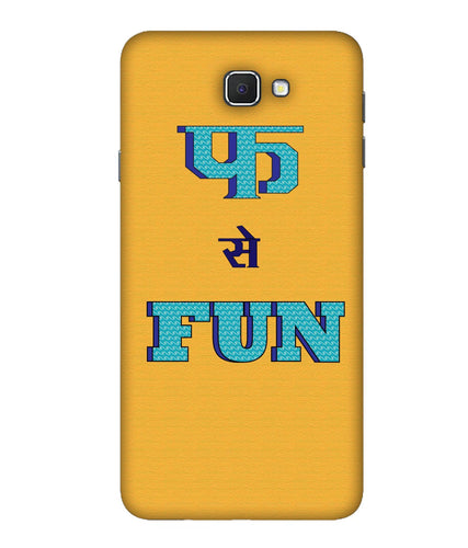 Samsung Galaxy J7 Prime Fun Mobile Cover