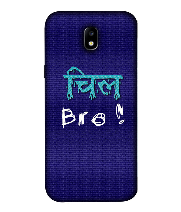 Samsung Galaxy J7 Pro Chill Bro Mobile Cover
