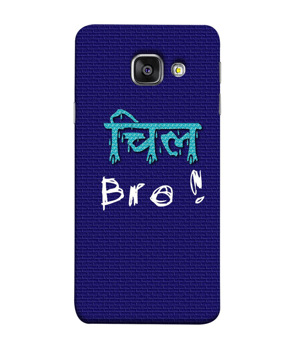 Samsung Galaxy A3-2017 Chill Bro mobile cover