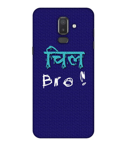 Samsung Galaxy J8 Chill Bro mobile cover