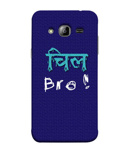 Samsung J3 Chill Bro Mobile Cover
