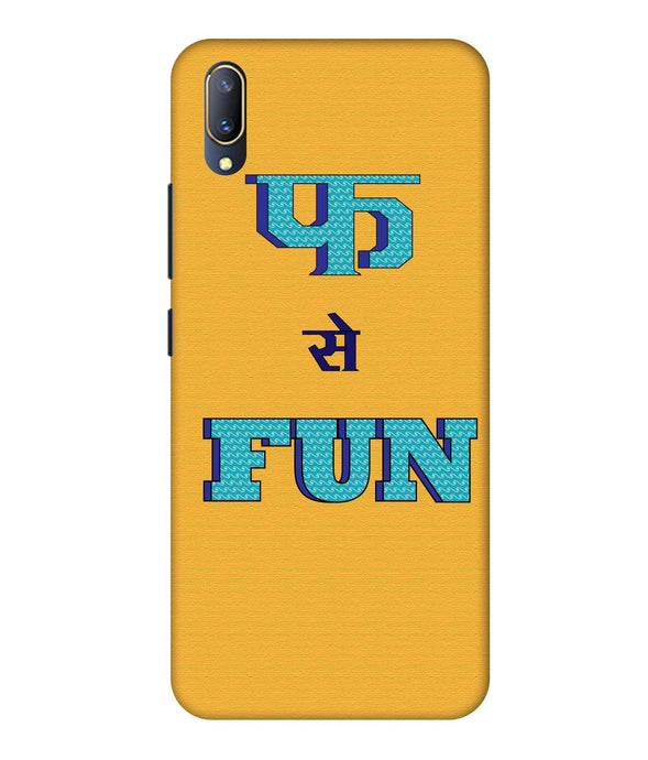Vivo V11 Pro Fun Mobile Cover