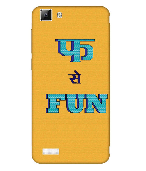 Vivo V1 Fun Mobile Cover