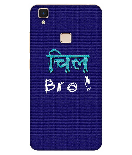 Vivo V3 Chill Bro Mobile Cover