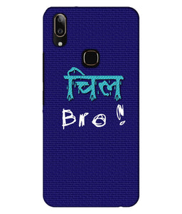 Vivo V9 Chill Bro Mobile Cover