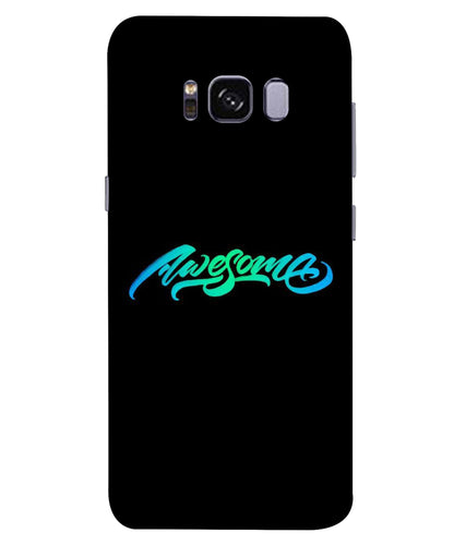 Samsung S8 Awesome mobile cover