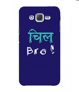 Samsung Galaxy J7 Nxt Chill Bro Mobile Cover