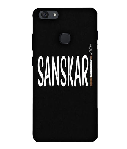 Vivo V7 Sanskari Mobile cover