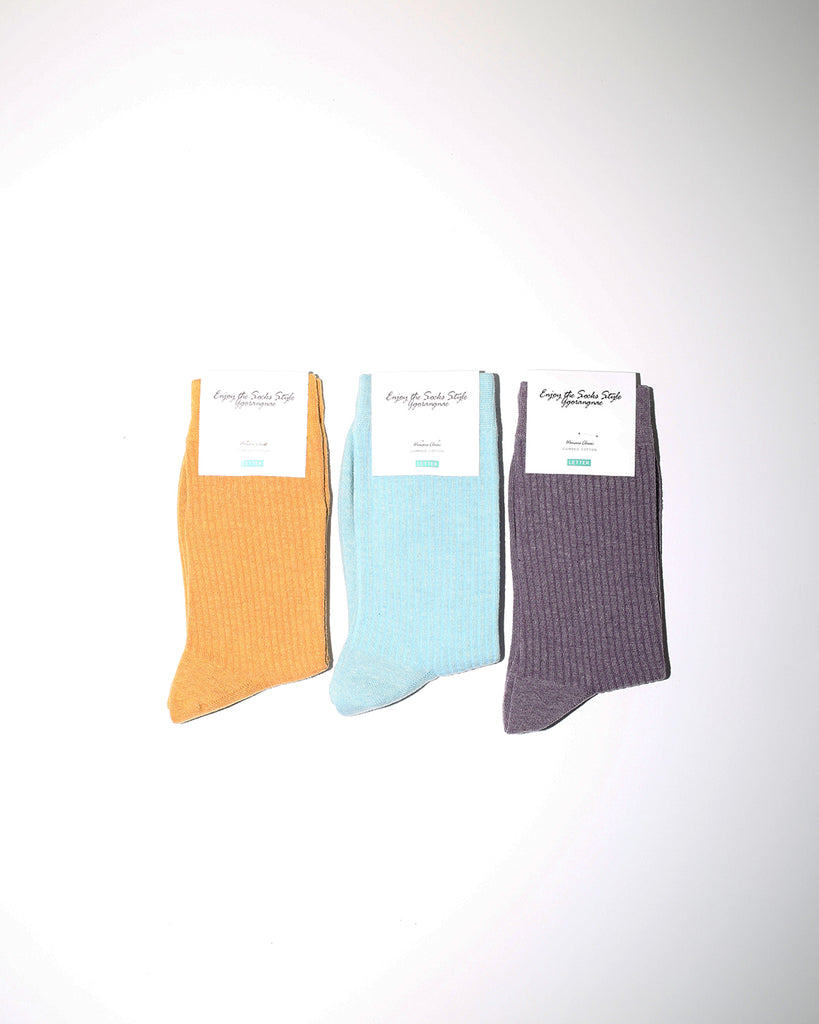 Basil Sock Set