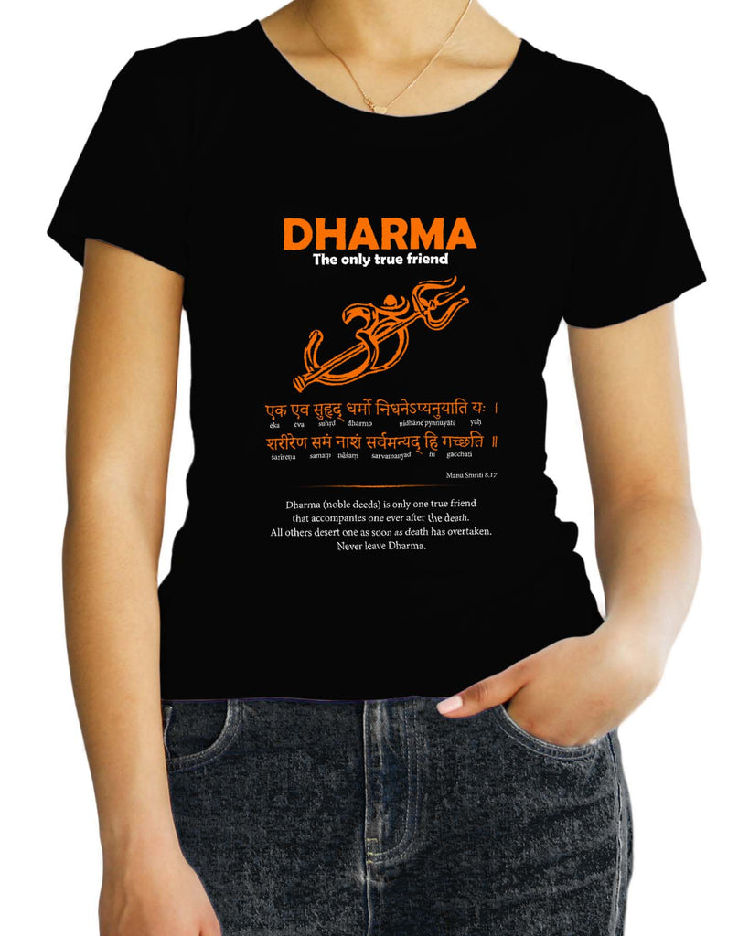Dharma - the only true friend