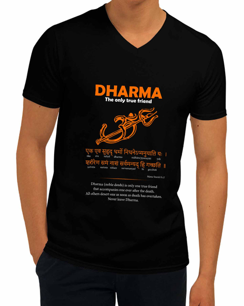 Dharma - Only True Friend | V Neck
