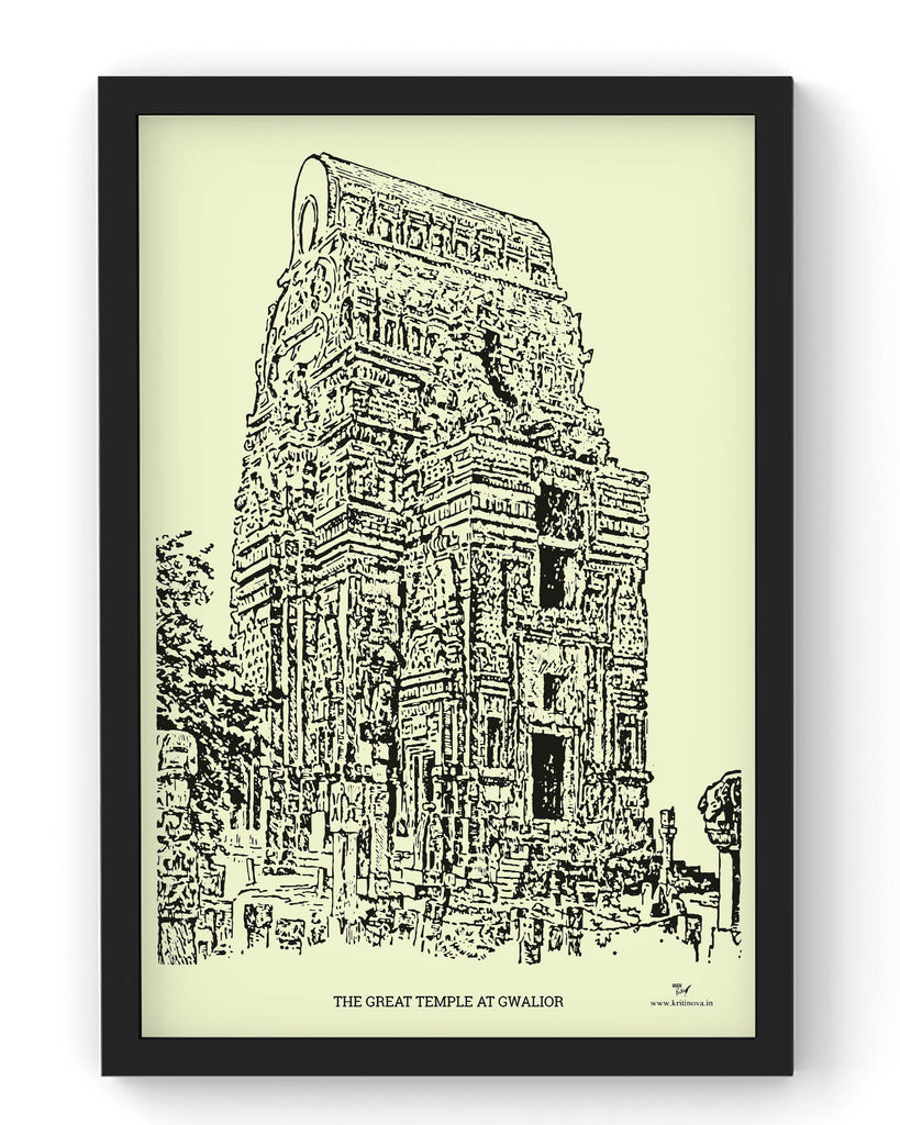 Temple at Gwalior | Framed
