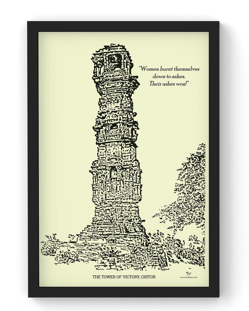 The Tower of Victory at Chitor | Framed
