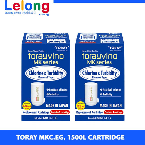 2X Torayvino MKC.EG Replacement filter for MK303 & MK204MX, compatible to Toray MK series faucet water filters