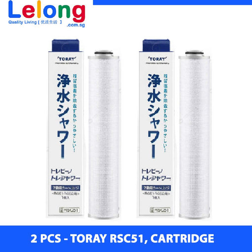 2 UNITS OF Toray RSC51 replacement cartridge for Toray Shower head filter RS51, RS52