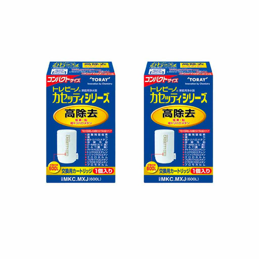2X Torayvino MKC.MXJ Replacement filter for MK204MX, compatible to Toray MK series faucet water filters