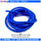 "1/4"" inch - 6.35mm - White Tube Hose - 3 Meters - Water Filter Tube Hose"