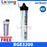 BevGuard BGE3200 Water Filters ideal for commercial use, Cafe, Restaurant, Food & beverage use.