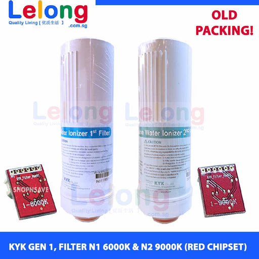 BUNDLE: KYK GEN 1 ALKALINE IONIZER - REPLACEMENT CARTRIDGE  FILTER N1 + N2, FILTER 1 + FILTER 2 [RED Chipset 6000K + 9000K]