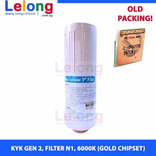 KYK GEN 2 ALKALINE IONIZER - REPLACEMENT CARTRIDGE  FILTER N1, FILTER 1  [GOLD Chipset 6000K]