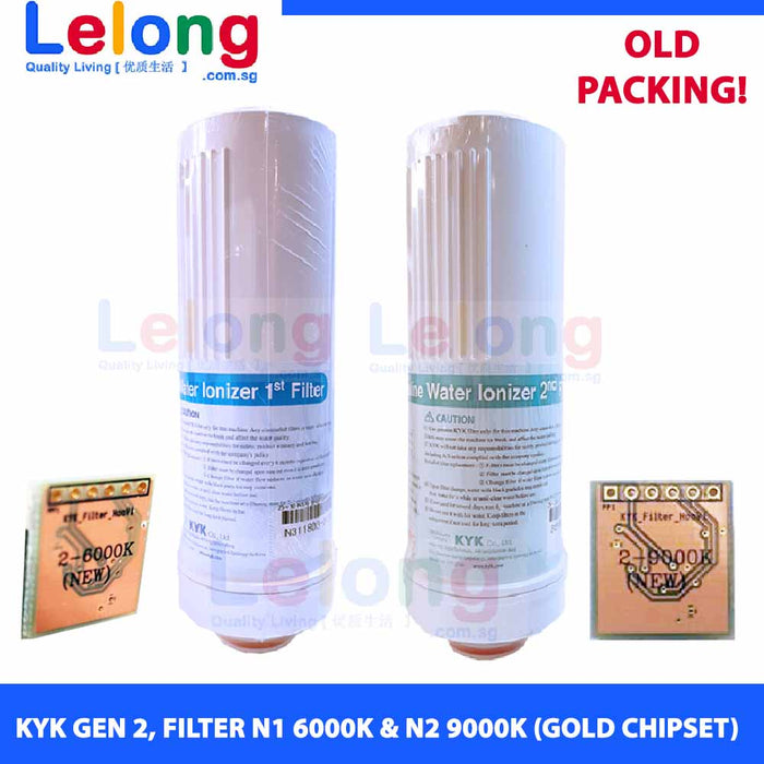 BUNDLE: KYK GEN 2 ALKALINE IONIZER - REPLACEMENT CARTRIDGE  FILTER N1 + N2, FILTER 1 + FILTER 2 [GOLD Chipset 6000K + 9000K]