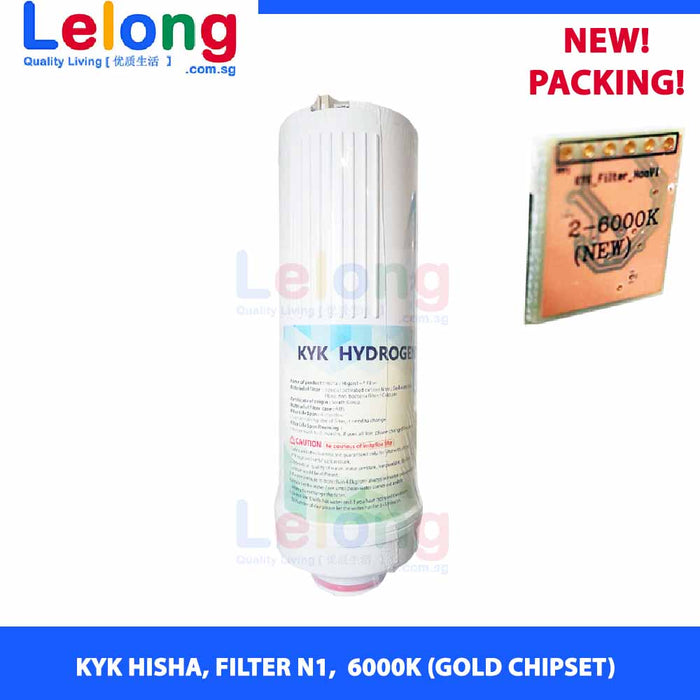 KYK Hisha Alkaline Water Ionizer Replacement Cartridges, Filter 1 [GOLD Chipset 6000K]